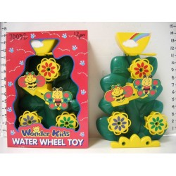 Elegant Kids 2000™ Water Wheel Toy