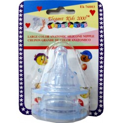 Elegant Kids 2000™ Large Wide-Neck Color Anatomic Silicone Nipple 2-Pk (EK-76003)